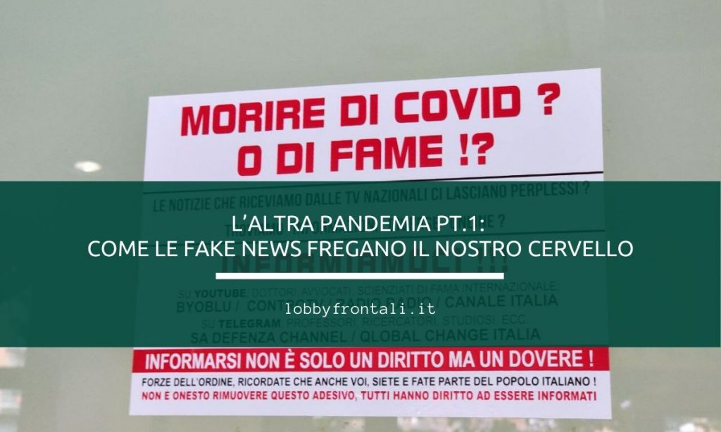 Fake news e come difendersi pt.1